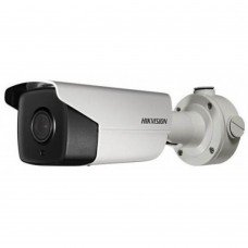 IP-камера Hikvision DS-2CD4A26FWD-IZS P 2.8-12 мм