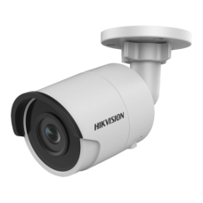 IP-камера Hikvision DS-2CD2045FWD-I 4 мм