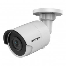 IP-камера Hikvision DS-2CD2043G0-I 4 мм