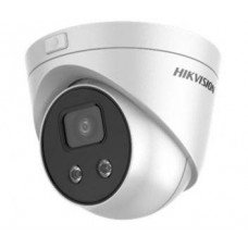 IP-камера Hikvision DS-2CD2347G1-L 4мм