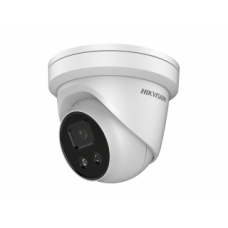 IP-камера Hikvision DS-2CD2346G1-I 2.8 мм