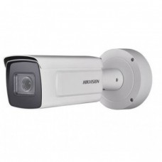 IP-камера Hikvision DS-2CD7A26G0 P-IZHS  8-32mm