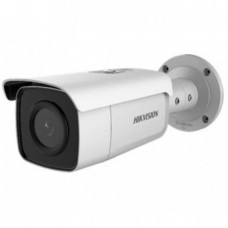 IP-камера Hikvision DS-2CD2T46G2-4I 4 мм