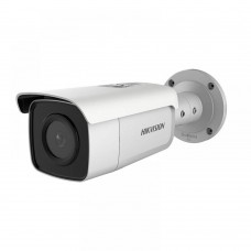 IP-камера Hikvision DS-2CD2643G1-IZS 2.8-12 мм