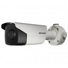 IP-камера Hikvision DS-2CD4A26FWD-IZS P 8-32 мм