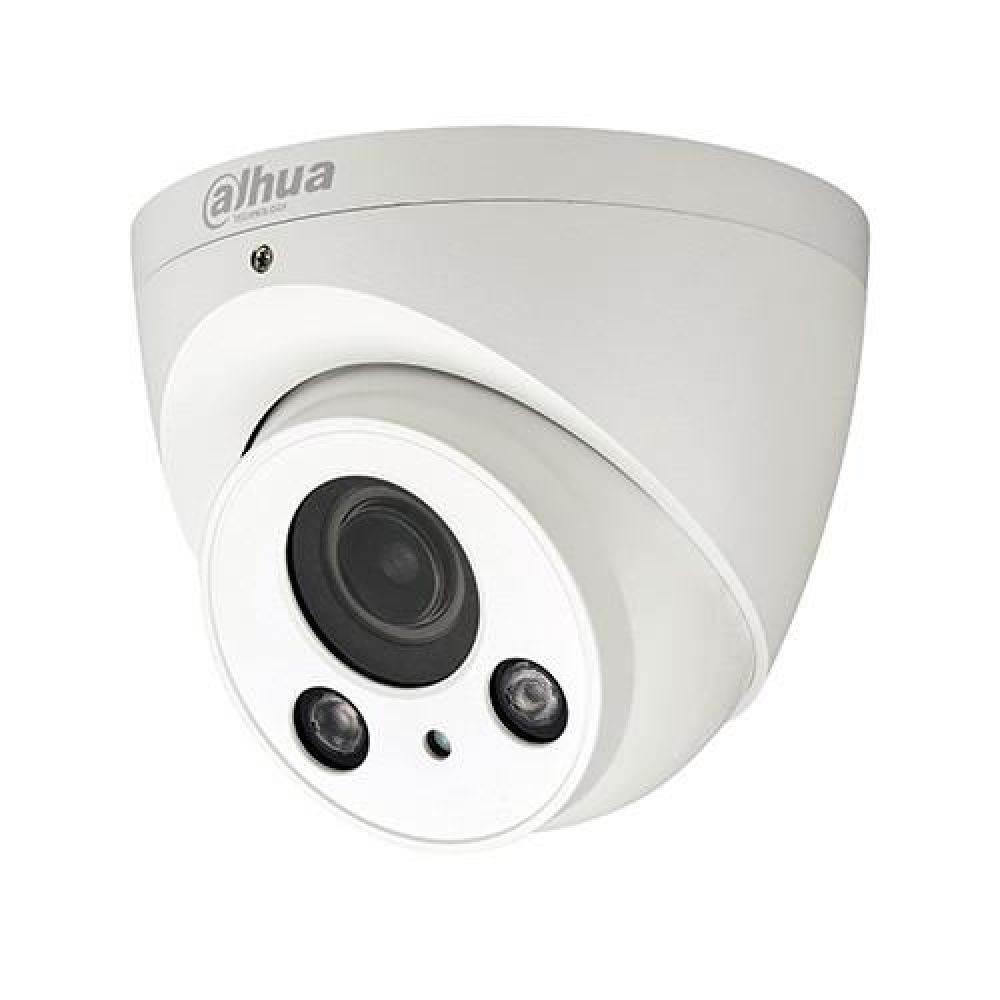 IP-Видеокамера Dahua DH-IPC-HDBW2220RP-ZS-S2-EZIP